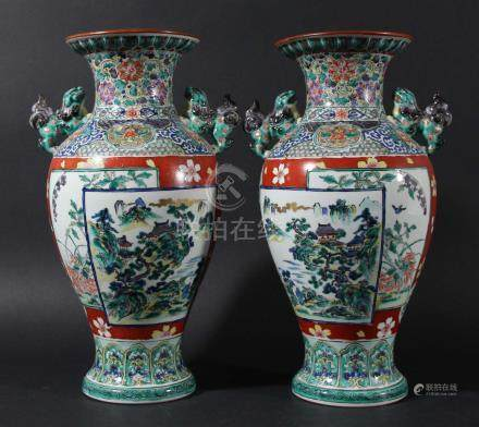 PAIR OF JAPANESE BALUSTER VASES, decorated in the famille verte palette with figural and mountain