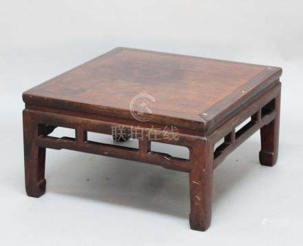 CHINESE HARDWOOD SQUARE LOW TABLE, with shaped stretcher and square section legs, height 34cm,
