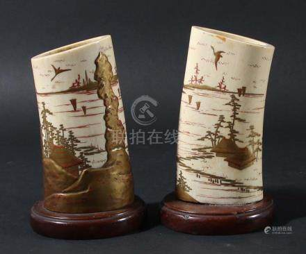 PAIR OF CHINESE IVORY TUSK VASES, circa 1920, with rock and pavillion decoration in low relief in