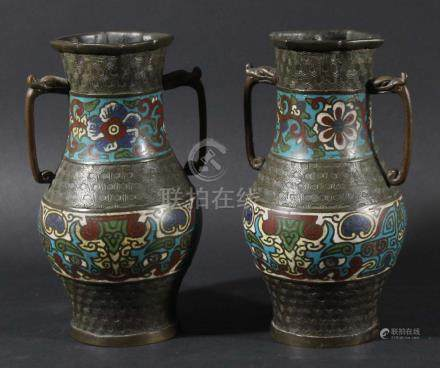 PAIR OF CHINESE BRONZE AND CHAMPLEVE VASES, of archaistic two handled baluster form, with two