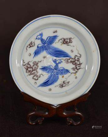 Chinese Copper Red and Blue Pheonix Dish