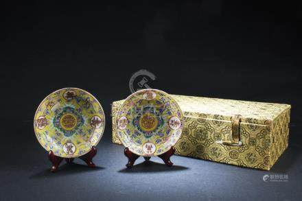 A Pair of Chinese Famille Jaune Porcelain Plates