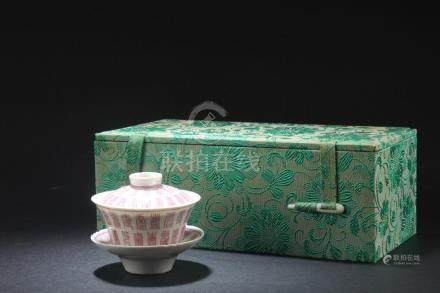 Chinese Porcelain Cup with Saucer & Cover
