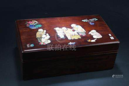 Chinese Hardwood (possibly HuangHuaLi) Rectangular Box