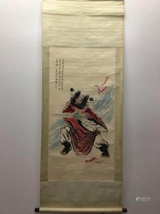 Chinese Hanging Scroll Of ZhongKui