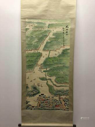 Chinese Hanging Scroll With SongYan Qian