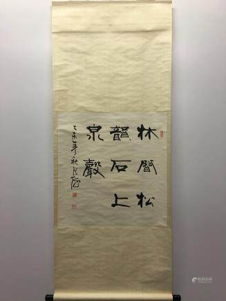 Chinese Hanging Scroll of Calligraphy