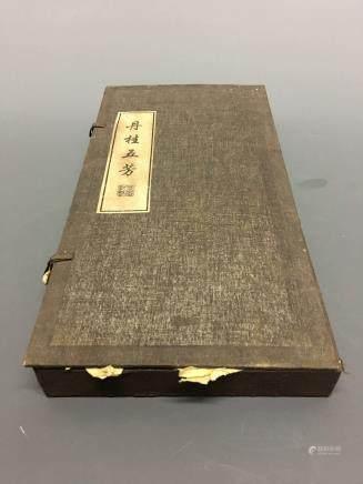 Chinese 'Dan Gui Wu Fang' Ink Box