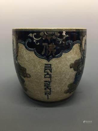 Chinese Blue-White Porcelain 'Buddhahood'  Brush Washer