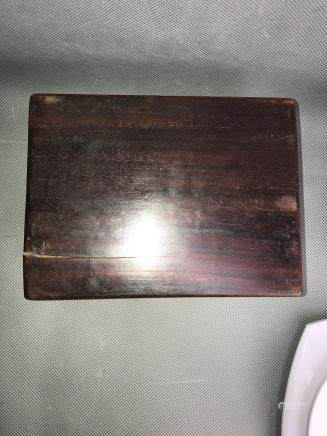 rosewood cigar box