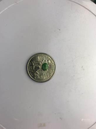 Natural jade ring face #5