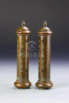 Pair of Chinese Bronze Incense Holders