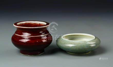 Chinese Glazed Censer and Lungquan Brush Washer