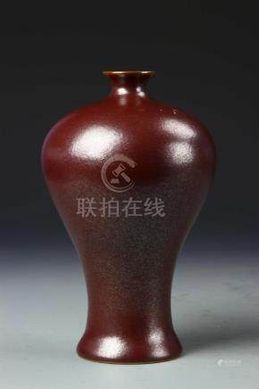 45147Chinese Brown Glazed Meiping Vase