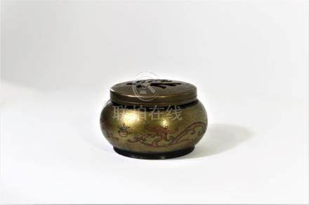 Chinese Bronze Engraved Dragon Incense Burner