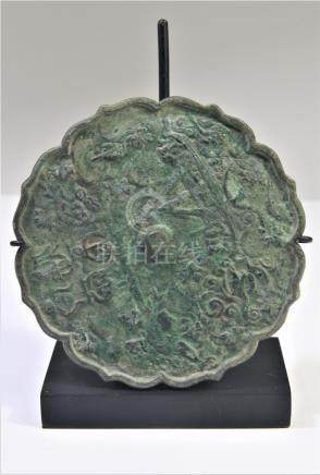 Song Dynasty Bronze Octa foil Mirror with Ci Fei