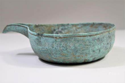 12th C. Korean Koryo Dynasty Bronze Basin & Handle