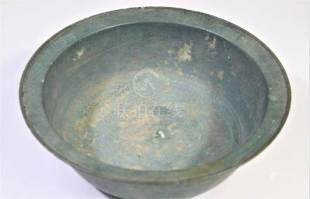 12th C. Korean Koryo Dynasty Bronze Basin