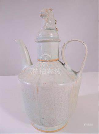 Early Chinese Qingbai Ewer and Cover