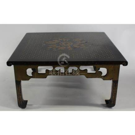 Japanned Lacquered Low Table.