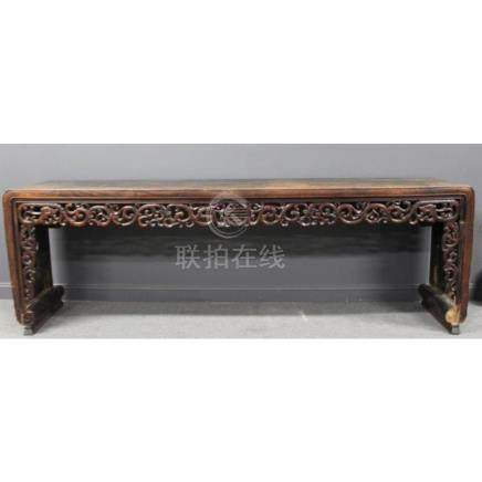 Chinese Hardwood Scroll-Form Altar Table.