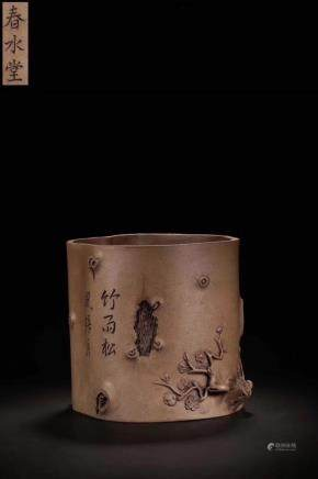 A BLOSSOM BRUSH POT, CHUNSHUITANG MARK