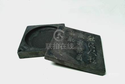 Fine Old Chinese Carved Scholar Duan Ink Stone