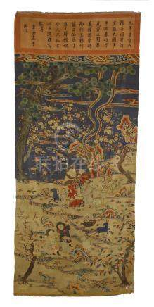 CHINESE KESI EMBROIDERY TRAPESTY OF NINE RAMS