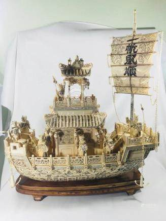 Ivory Chinese Warrior Boat, Over 2 Feet Long, Never to Find