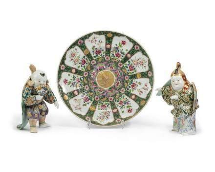 Three Japanese porcelain items