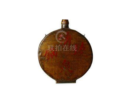 A LARGE CHINESE LACQUERED FLASK.