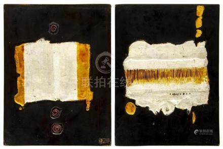 (2) VIETNAMESE ABSTRACT LACQUERED PANELS, SIGNED