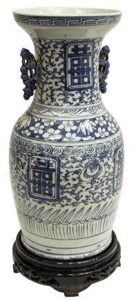 CHINESE BLUE & WHITE DOUBLE HAPPINESS VASE