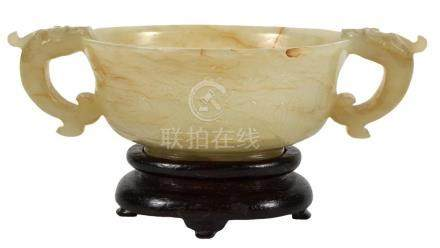 Jade Libation Cup on Fitted Wood Base