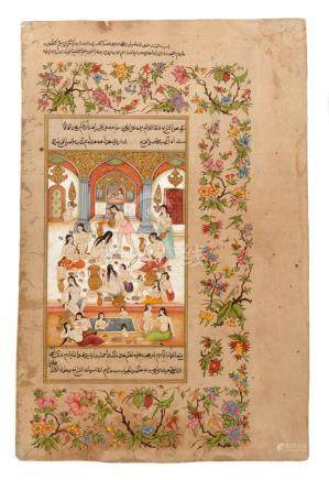 Indian Mughal Watercolor Manuscript