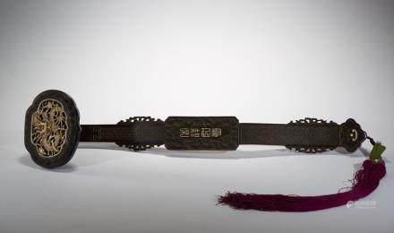 十九世紀 紫檀鑲牙雕龍紋如意