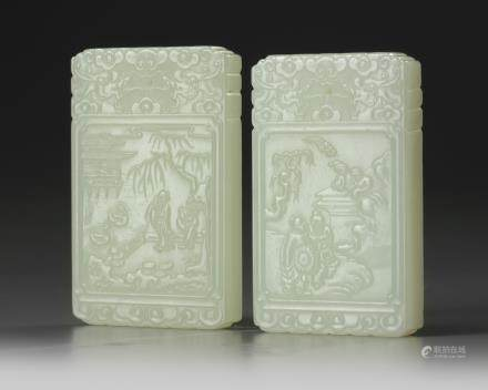 Two Chinese white jade rectangular plaques