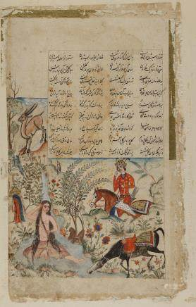 A Persian miniature depicting a prince meeting a naked woman combing her hair