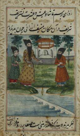 A persian miniature; the meeting with the teacher
