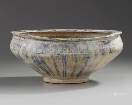 An Islamic pottery glazed bowl