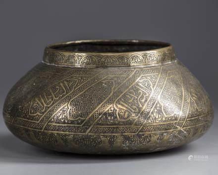 An Islamic brass pot