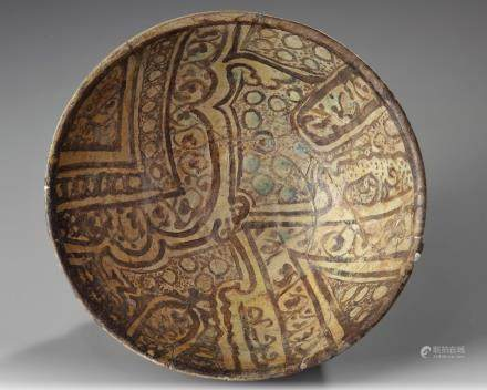 A large Islamic pottery bowl