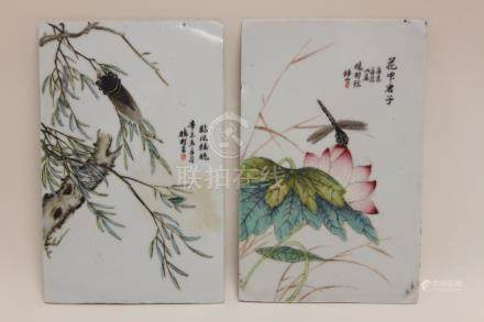 (2) Chinese Glazed Porcelain Plaques w Calligraphy