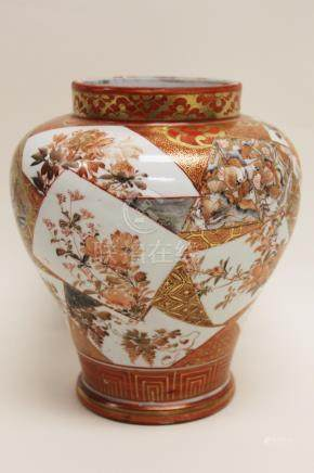 19c Kutani Imari Japanese Porcelain Butterfly Vase