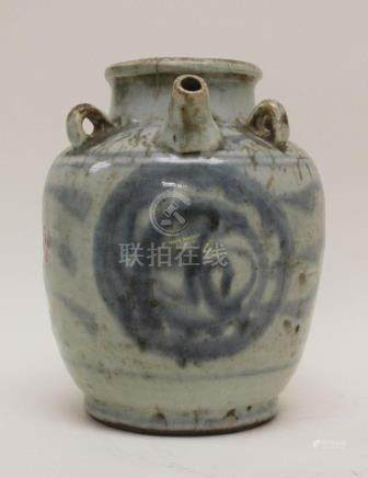 Ming Dynasty Blue & White Oil Or Wine Vessel
