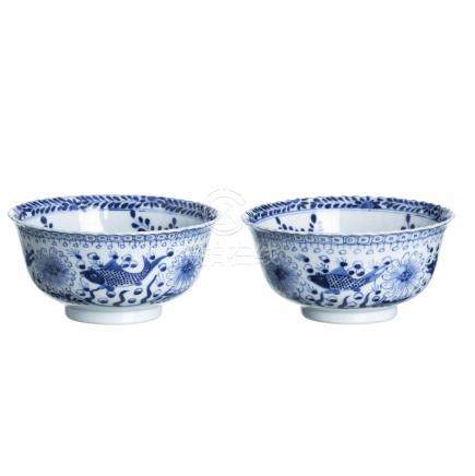 Pair of chinese porcelain bowls, Guangxu