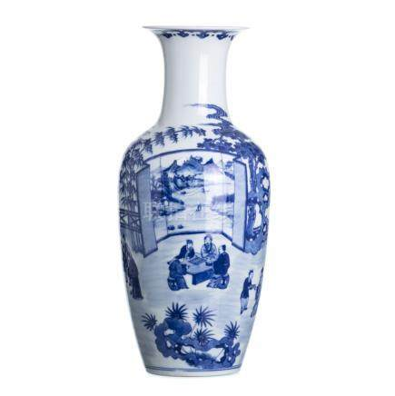 Figural vase in Chinese porcelain, Guangxu