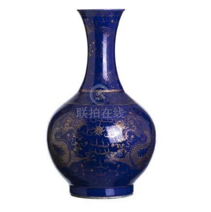Vase 'Powder Blue' in chinese porcelain, Tongzhi