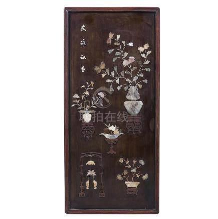Chinee hongmu panel with inlaid hard stones