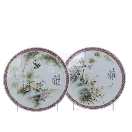 Pair of plates in Chinese porcelain